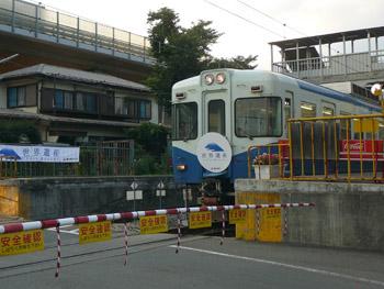 富士急行線 世界遺産