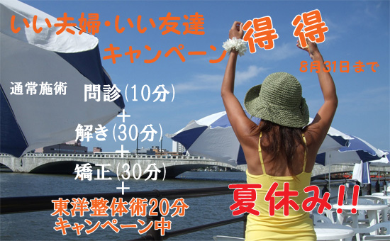 201207販促用画像1